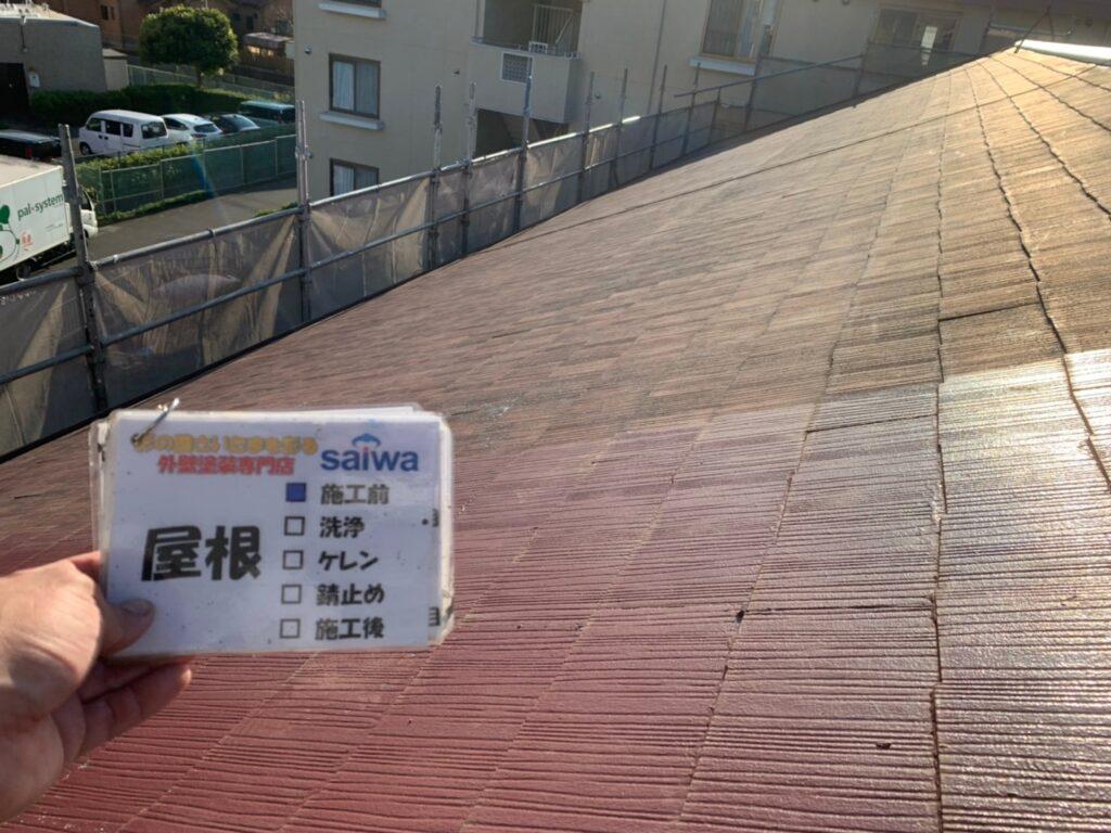 屋根 施工前 さいたま市 屋根塗装 外壁塗装 アパート塗装