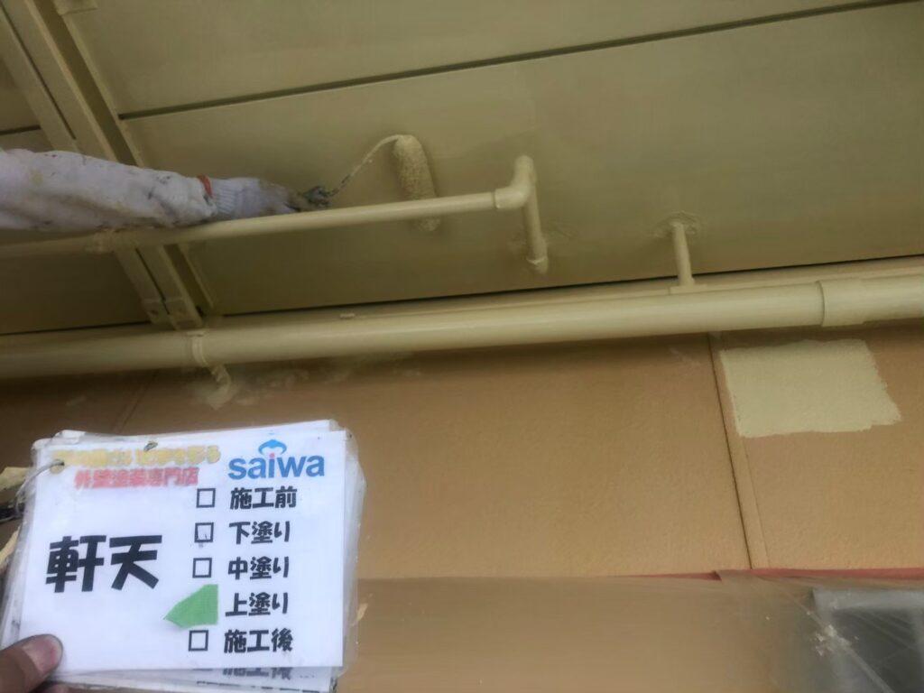 天井塗装 アパートの塗装