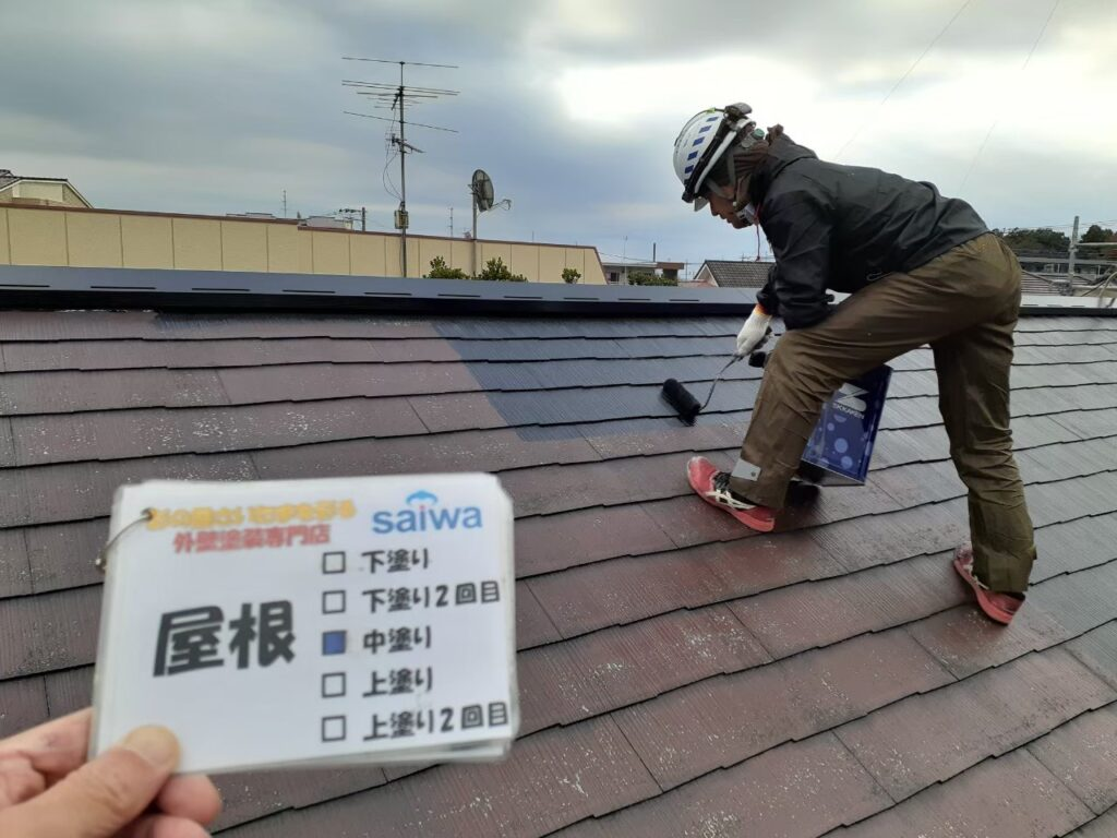 屋根 中塗り作業 さいたま市 屋根塗装 施行前 外壁塗装 アパート塗装