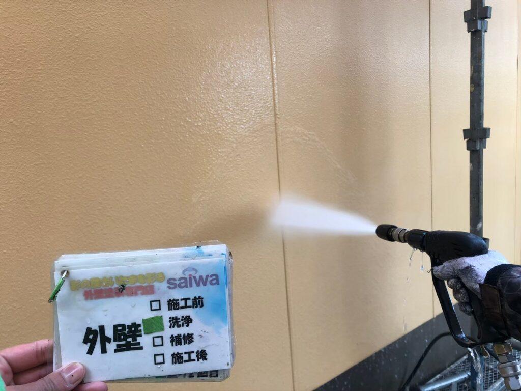 外壁塗装工事 洗浄 高圧水洗浄