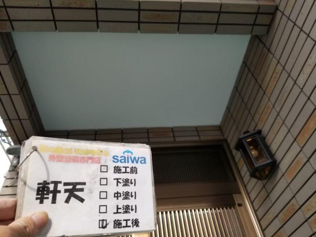 軒天の塗装 ケンエース 日本ペイント