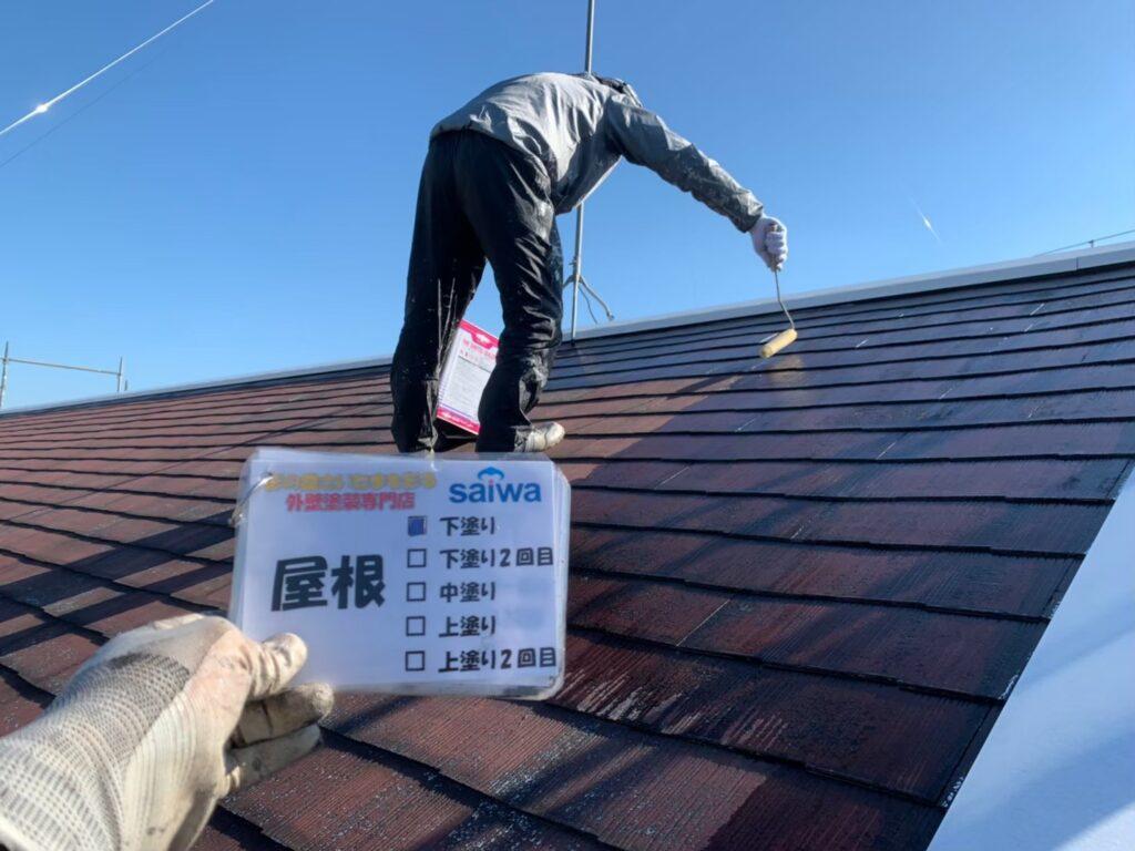 屋根 下塗り さいたま市 屋根塗装 施行前 外壁塗装 アパート塗装