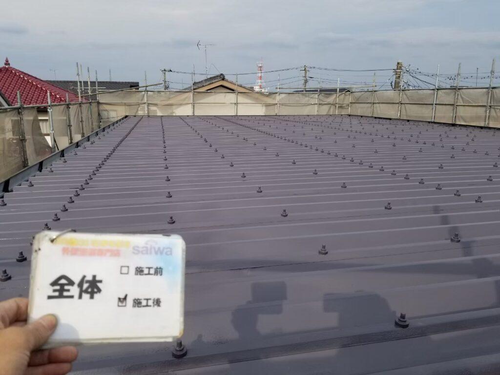 屋根塗装 折半屋根塗装 サーモアイ 遮熱