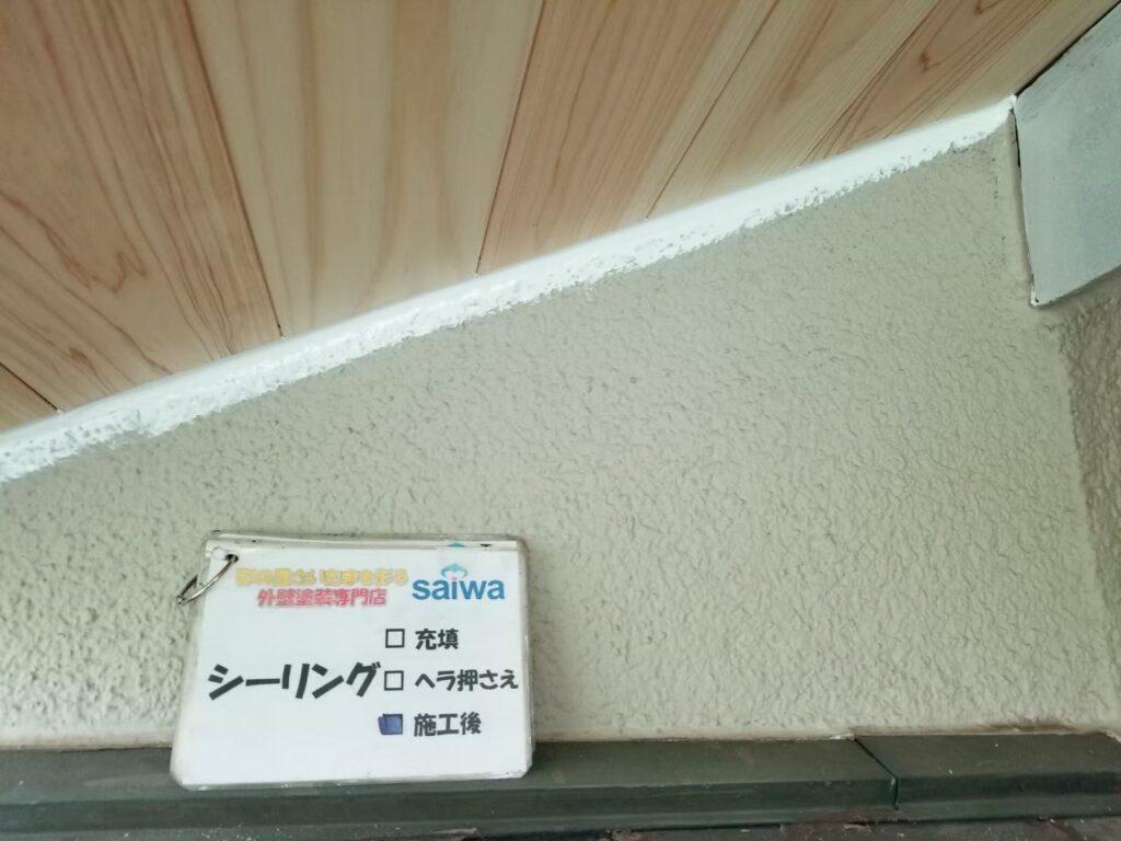 シーリング打ち替え 変性シリコン