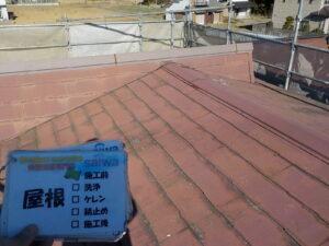 屋根塗装 塗装 さいたま市塗装工事 サイワ塗装工業
