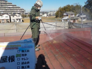 屋根塗装 洗浄 さいたま市 外装塗装工事