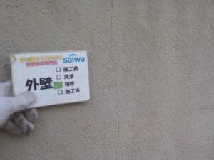 外壁塗装 外壁補修 塗装 さいたま市塗装工事