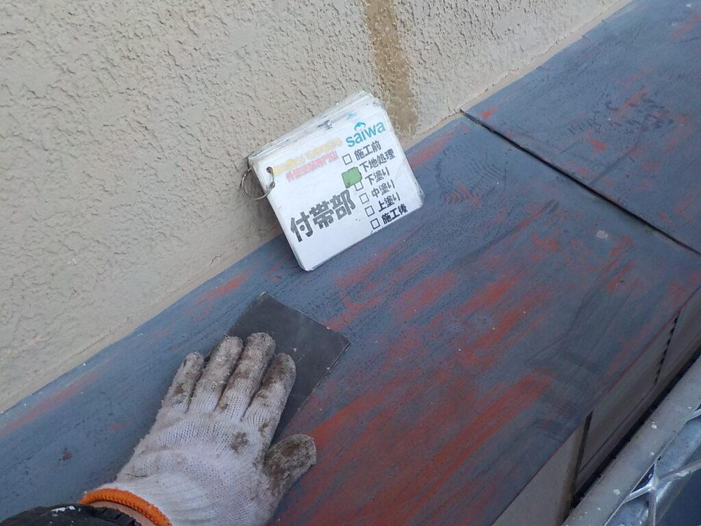 庇塗装 ケレン作業 塗装 さいたま市塗装工事