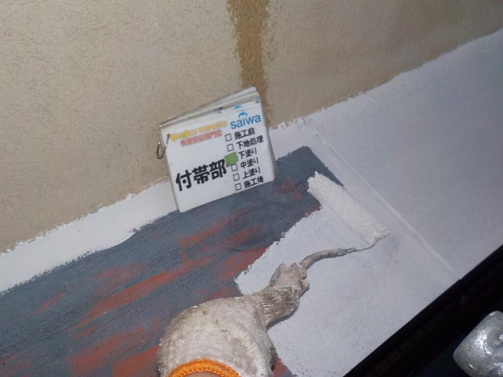破風塗装 下塗り 塗装 さいたま市塗装工事