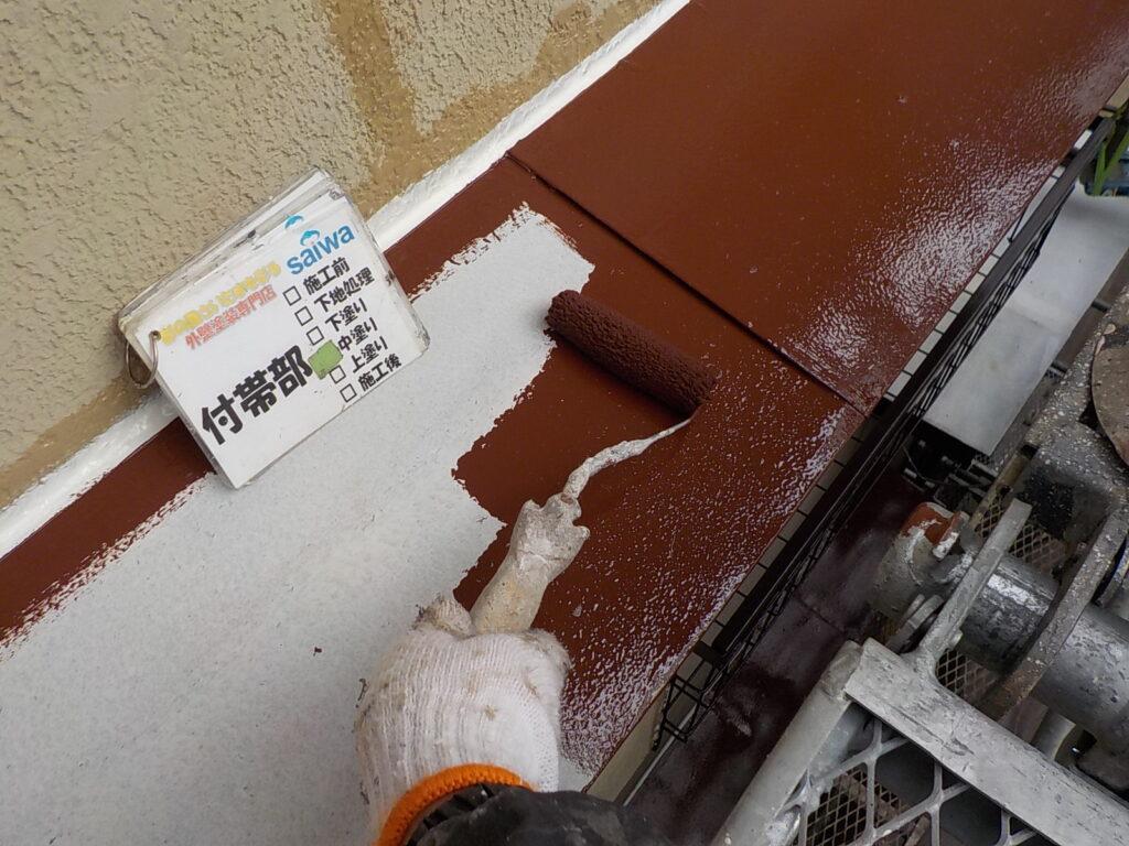 庇塗装 中塗り 塗装 さいたま市塗装工事