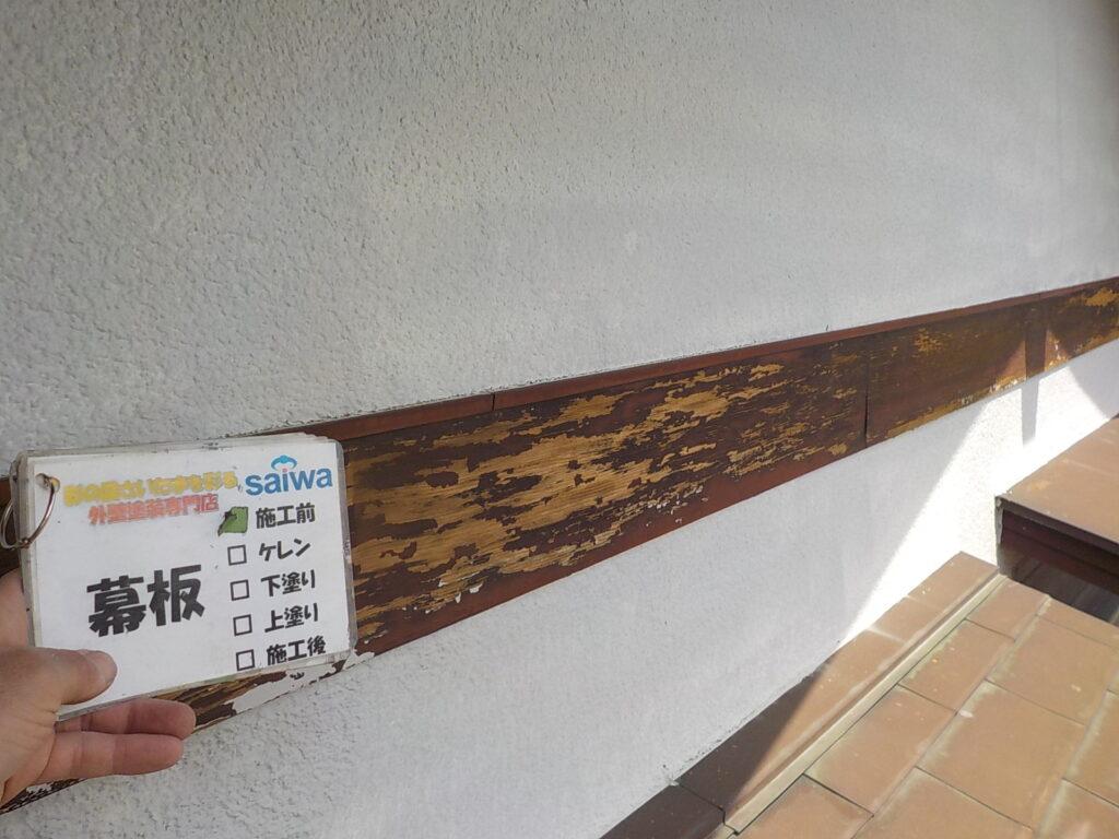塗膜の劣化 木部の劣化 木部剥がれ