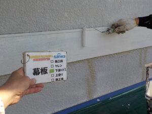 木部の劣化 幕板 プライマー