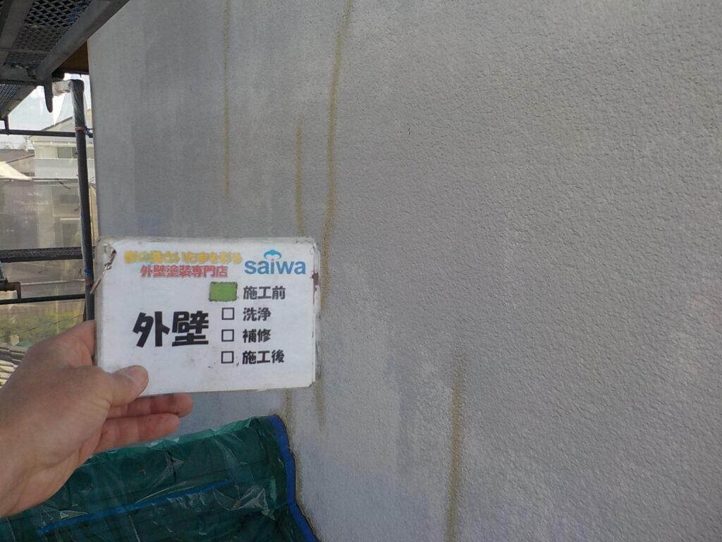 外壁塗装 日本語ペイント パーフェクトトップ ND-112