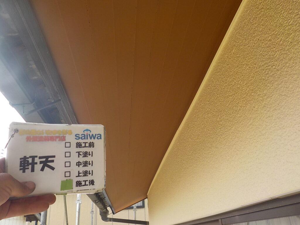 埼玉県 さいたま市 軒天塗装
