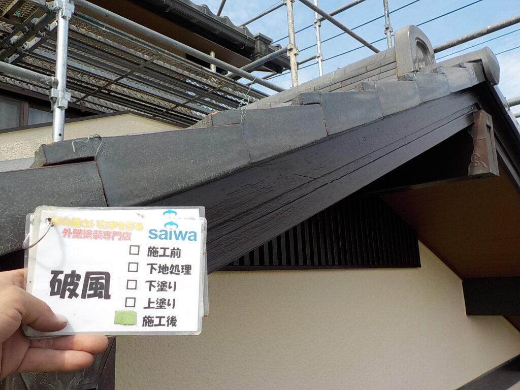 さいたま市外壁塗装工事 22-30B ファインSI
