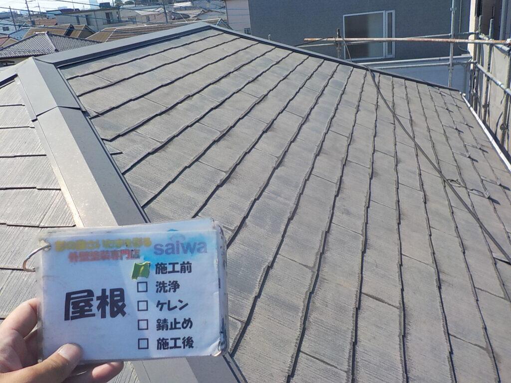 屋根施工前 劣化 経年劣化