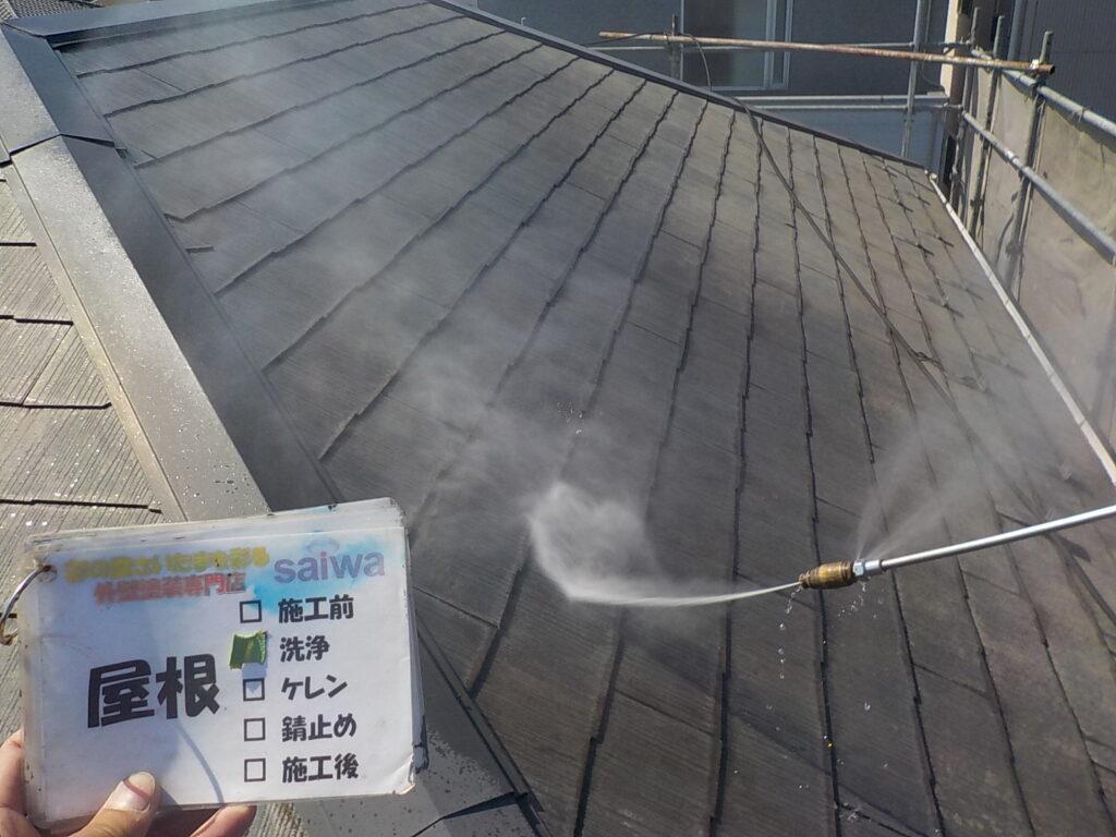 屋根 高圧水洗浄 屋根の洗浄