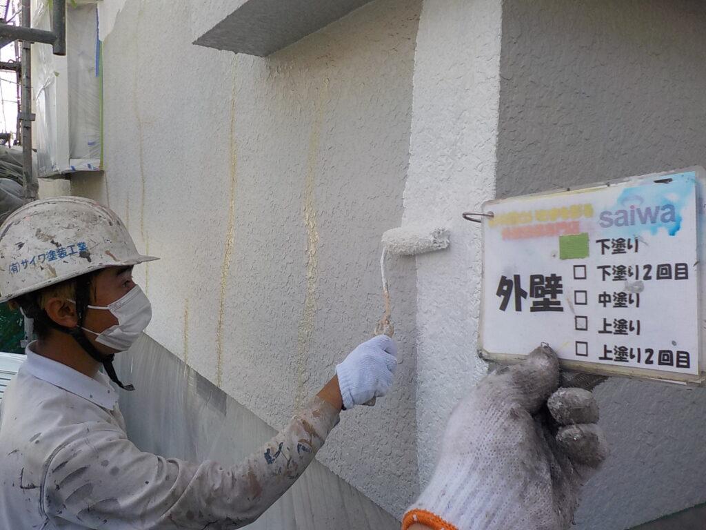 プライマー さいたま市 外壁塗装 外装リフォーム