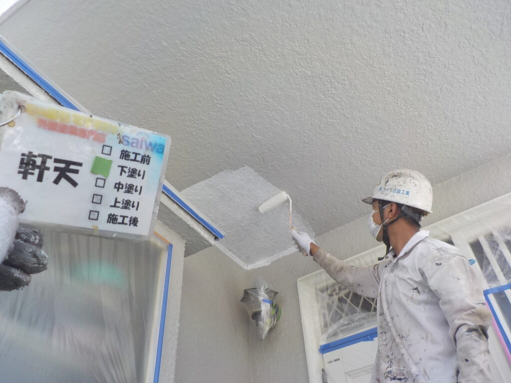 天井塗装 さいたま市 外壁塗装 外装リフォーム
