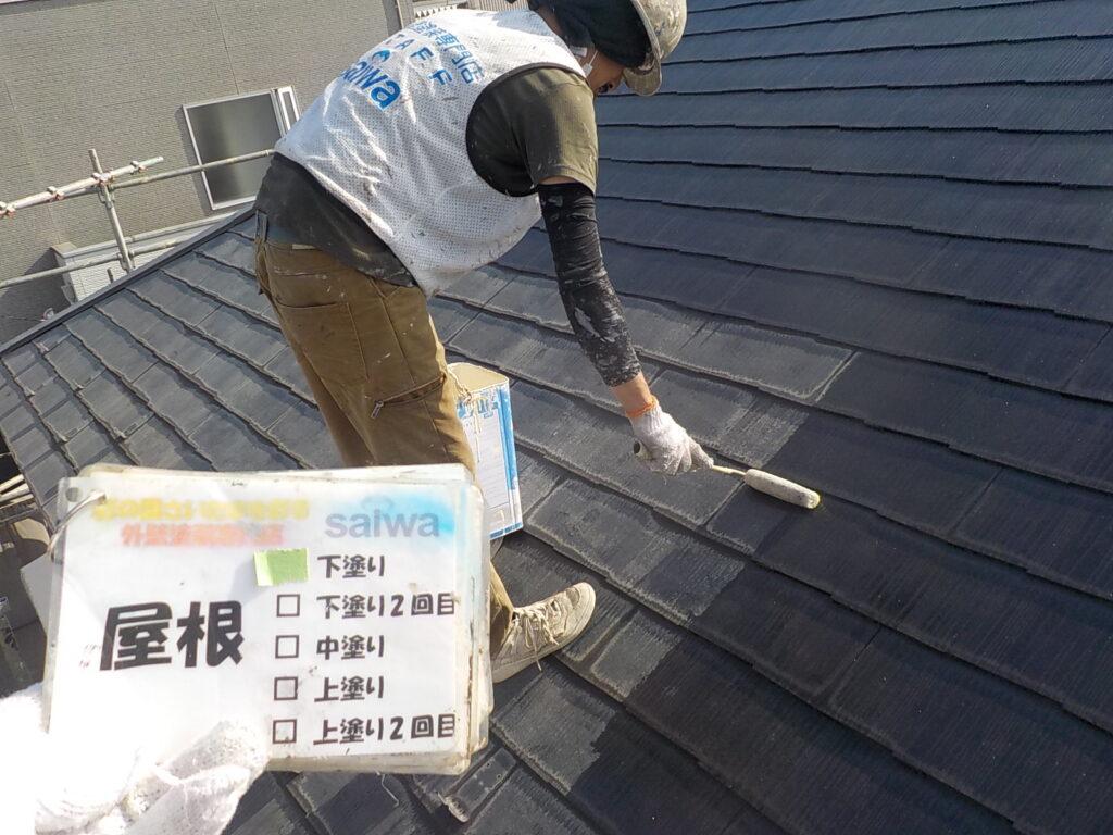 屋根の塗装 プライマー 下塗り 下地処理