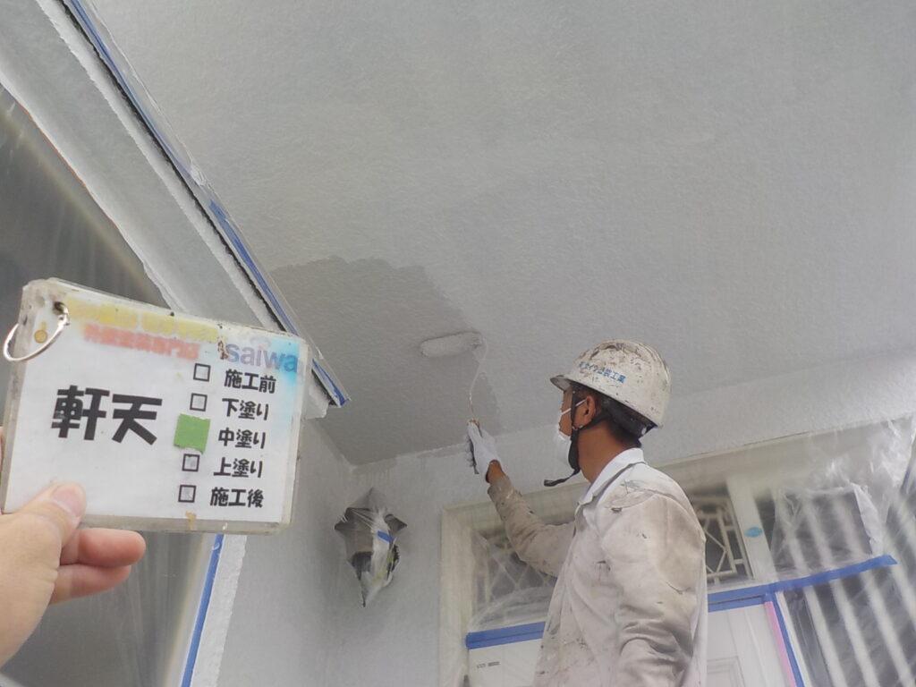 軒天塗装 天井塗装 外壁塗装工事