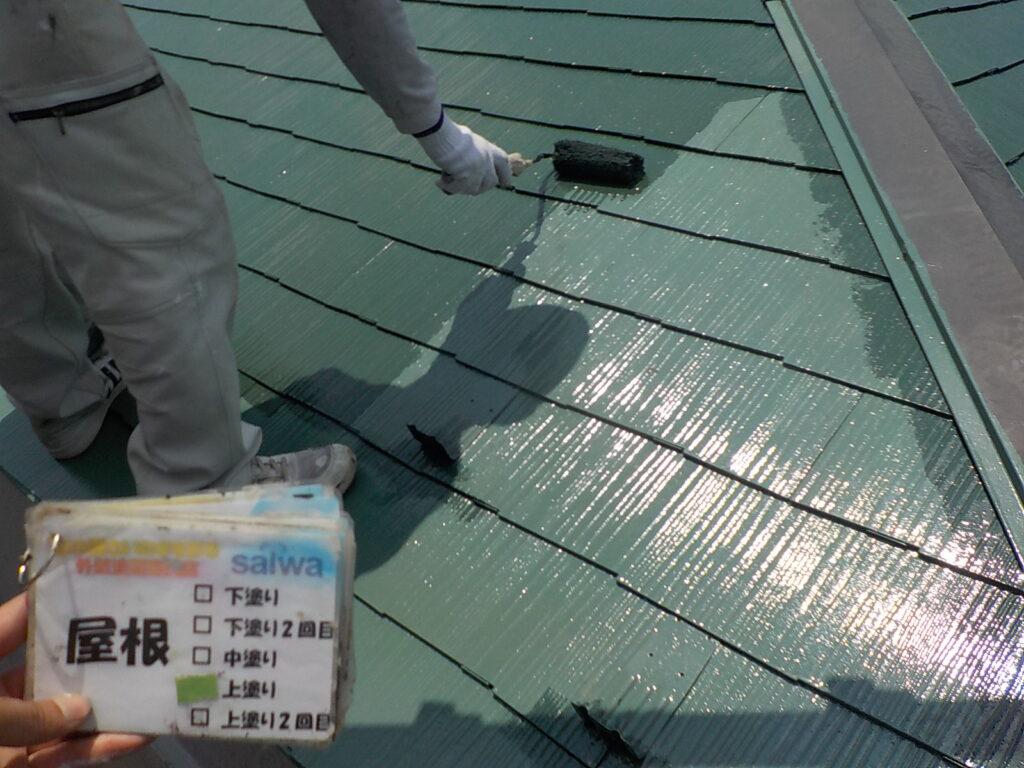 屋根の塗装 クールグリーン ローラー 塗装