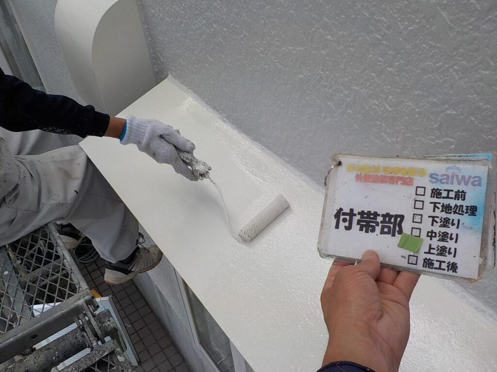 霧除け塗装 塗装工事 住宅のリフォーム