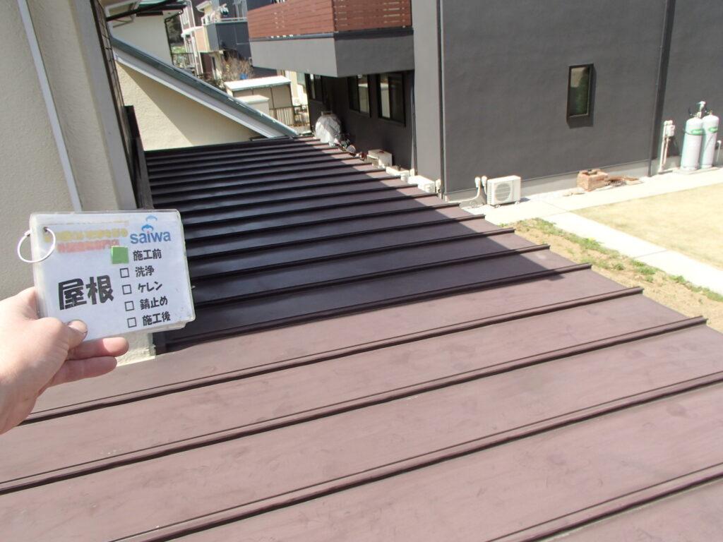 屋根施工前 金属屋根塗装