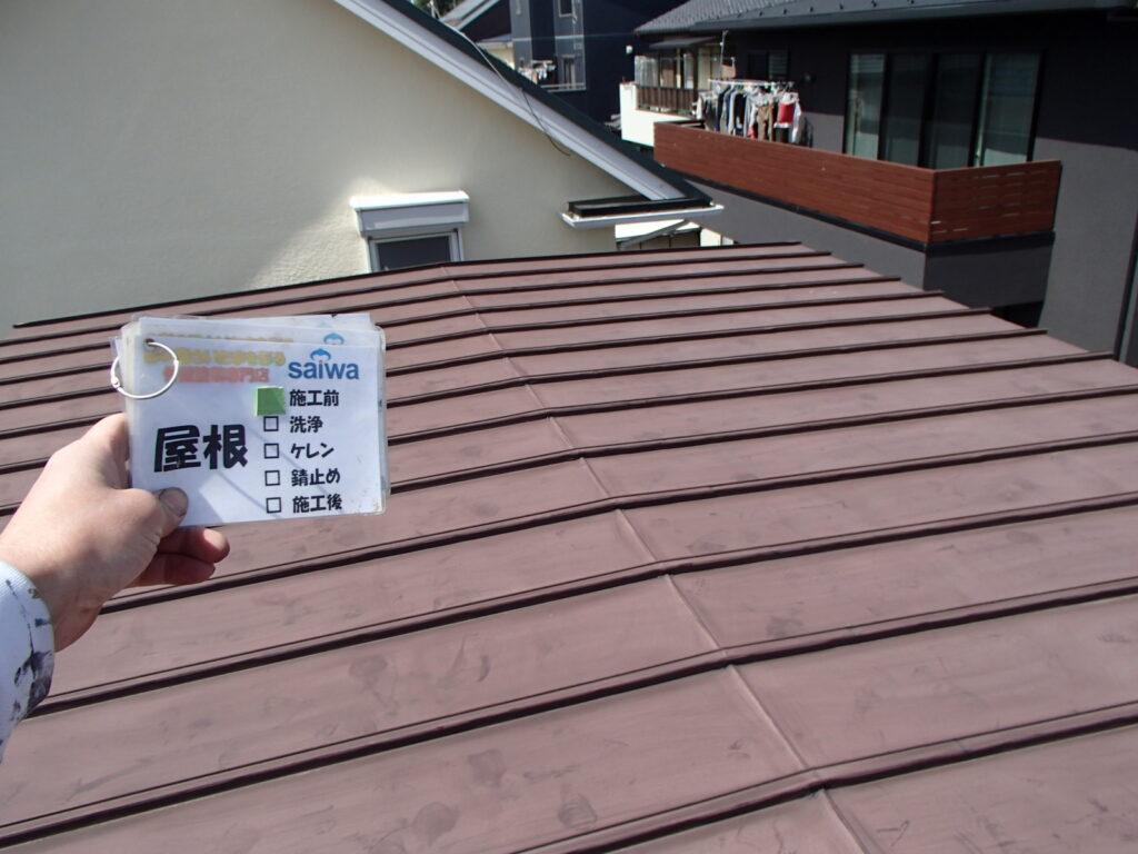 屋根施工前 屋根の塗装 さいたま市塗装 トタン屋根