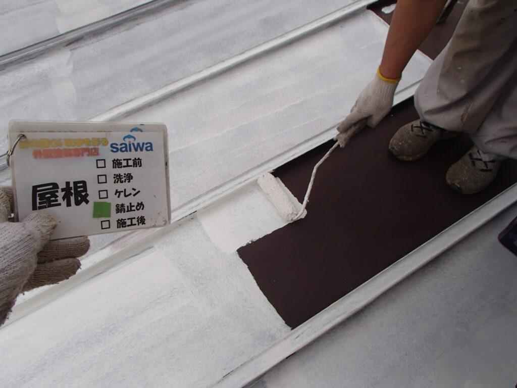 屋根錆止め 屋根の塗装 トタン屋根