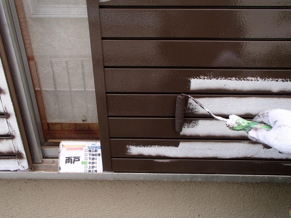 雨戸塗装 住宅リフォーム 外装リフォーム