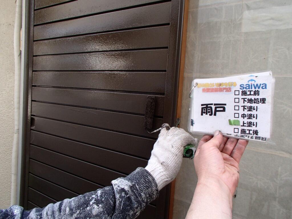 雨戸上塗り ローラー塗装 雨戸の塗装