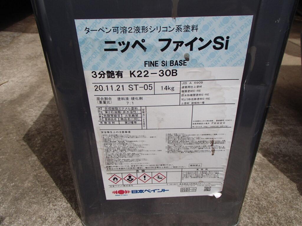 日本ペイント ファインSi 22-30B 3分艶
