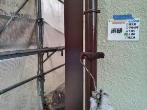 雨樋塗装 上塗り さいたま市 屋根塗装 外壁塗装