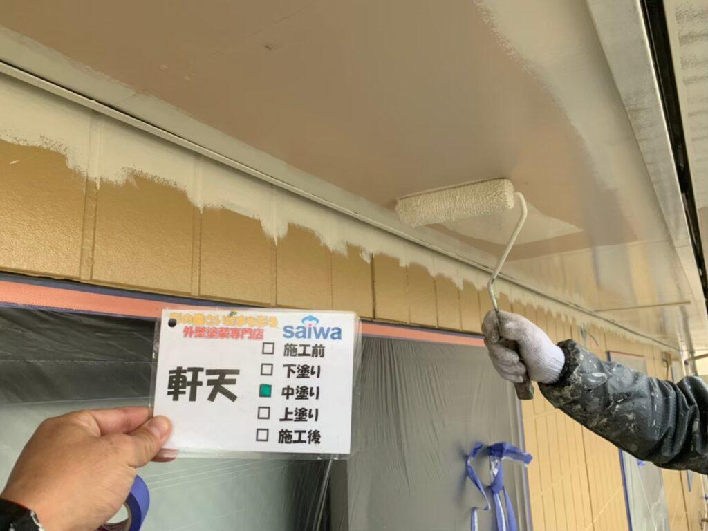 軒天塗装 中塗り さいたま市 屋根塗装 外壁塗装 アパート塗装