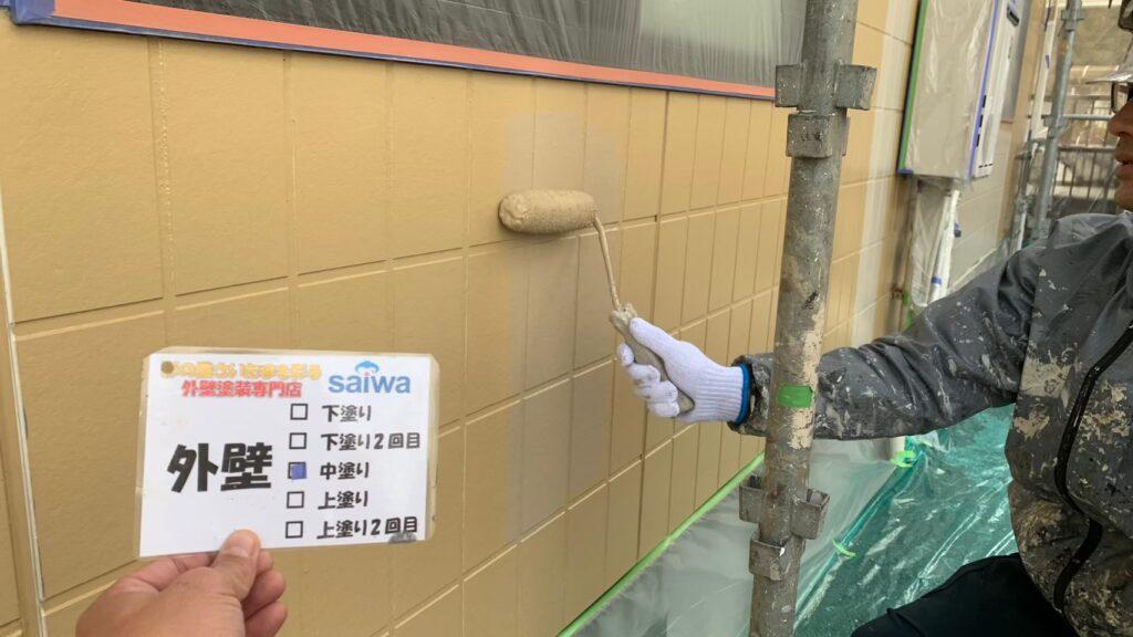 外壁 中塗り さいたま市 屋根塗装 外壁塗装 アパート塗装
