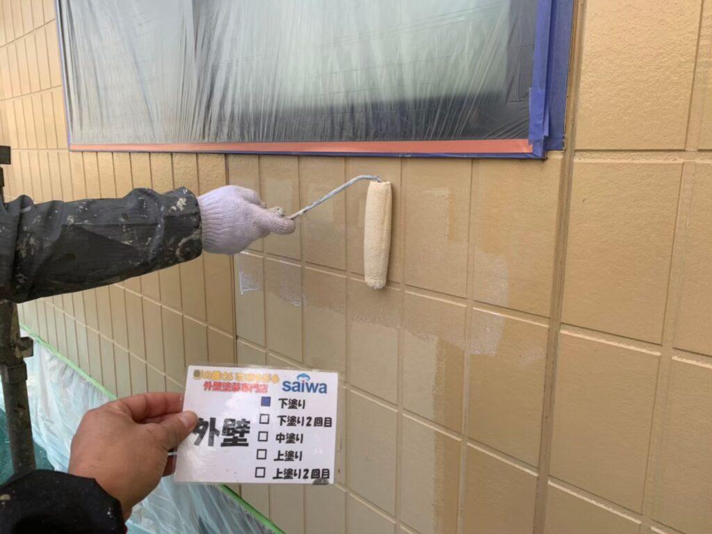 外壁 下塗り さいたま市 屋根塗装 外壁塗装 アパート塗装