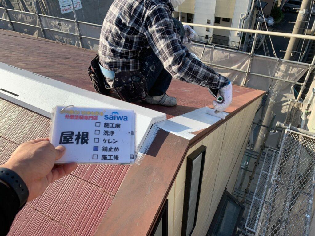 屋根 錆止め さいたま市 屋根塗装 外壁塗装 アパート塗装