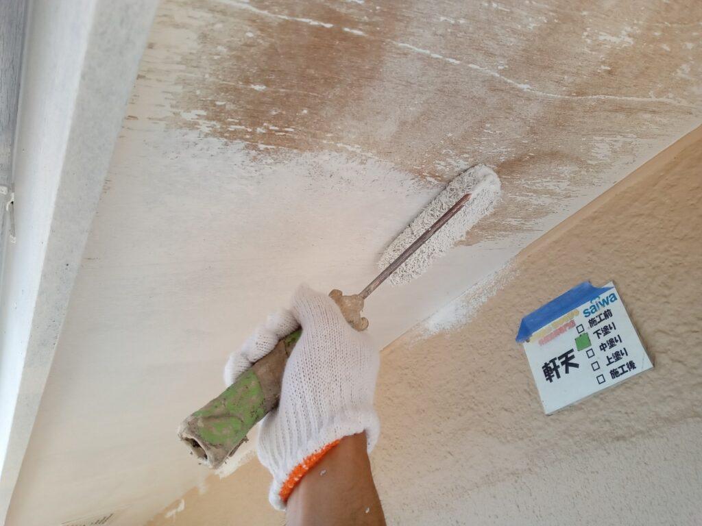 軒天塗装 下塗り 塗装 さいたま市塗装工事