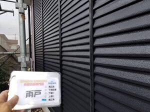 雨戸の塗装 外壁塗装 屋根塗装 ブラック