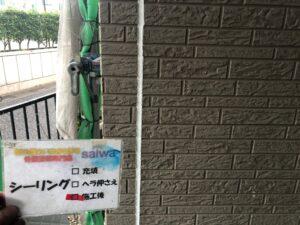 シーリング工事 外壁塗装 目地 コーキング