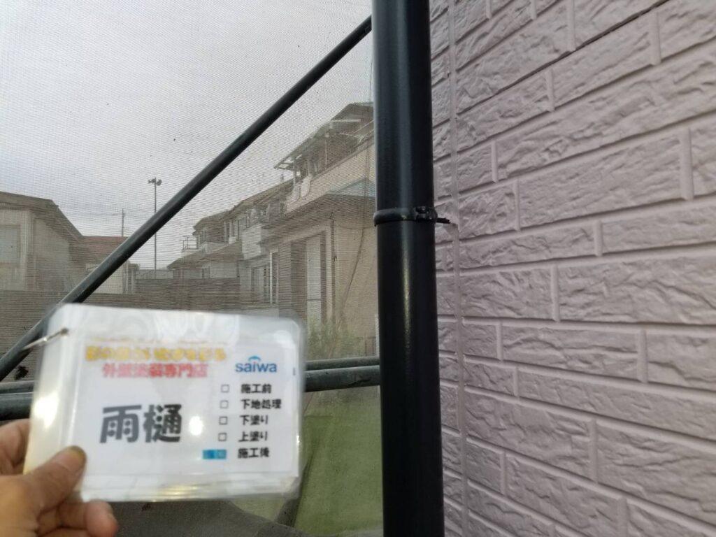 雨樋施工後 外壁塗装 さいたま市西区 日本ペイント