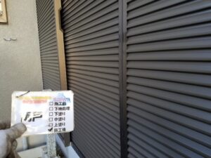 雨戸塗装 施工後 さいたま市 西区 屋根塗装 外壁塗装
