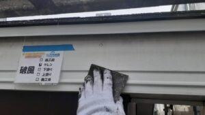 破風塗装 住宅塗装 さいたま市 ケレン作業