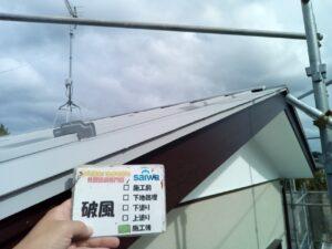 破風施工 施工後 さいたま市 外壁塗装 屋根塗装