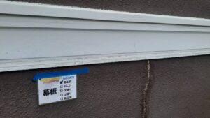 幕板 施行前 さいたま市 外壁塗装 屋根塗装