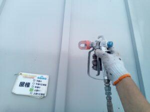 屋根塗装 上塗り さいたま市 吹き付け 塗装工事