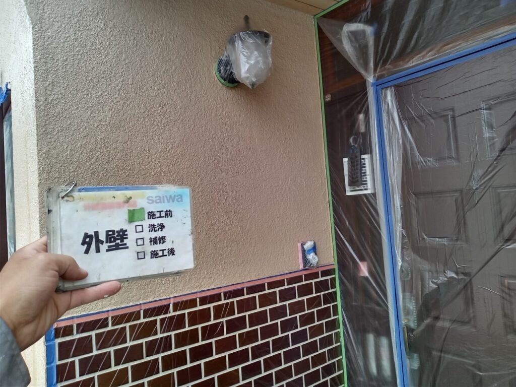 外壁塗装 施行前 さいたま市 屋根塗装 塗装リフォーム