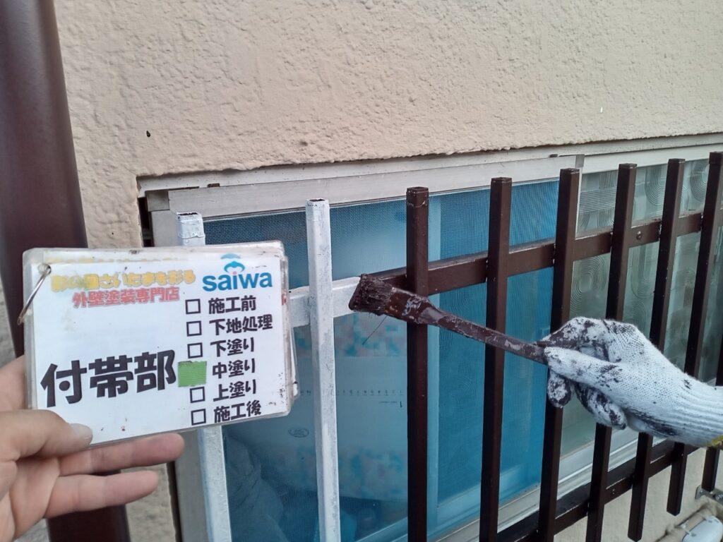 面格子 鉄部塗装 中塗り さいたま市 外壁塗装 屋根塗装
