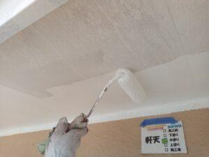 軒天塗装 中塗り さいたま市 屋根塗装 外壁塗装